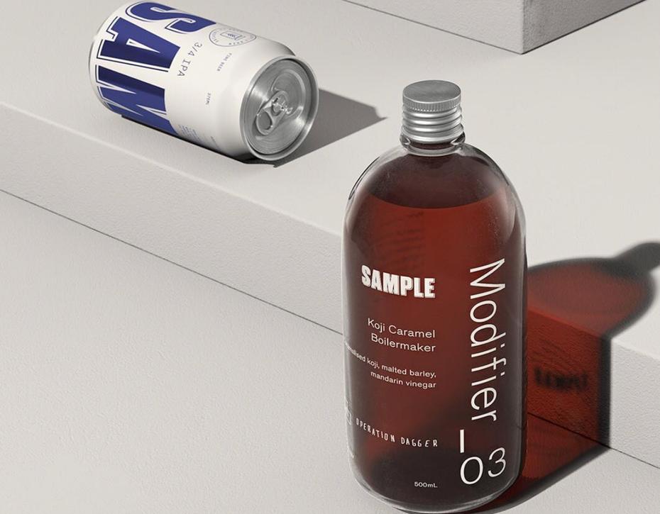 Packaging design trends 2020 example: Sample brew packaging