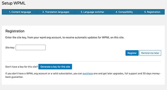 WPML site key